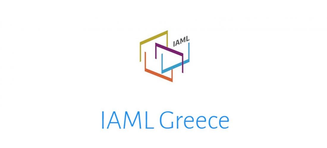 IAML Greece - National Branch of the International Association of